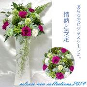 Madam Mitsu(マダム ミツ)