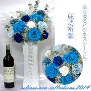 青いバラ  Eliane(エリアーヌ)